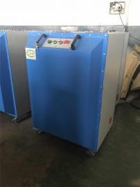 焊烟净化器 移动式 焊烟净化机 单臂 工业除尘器