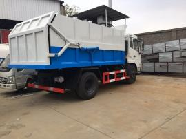 可以拉15方污泥专用运输车-15方全封闭污泥运输车