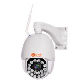 wifi网络高速球 旋转摄像头公司 红外球机 高清监控摄像头