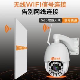 wifi网络高清球机定制工厂 wifi监控摄像头定制 监控设备