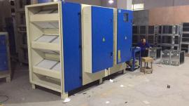 紫外UV光解光触媒废气除臭净化器炼油厂橡胶厂化工厂用60000风量