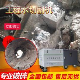 高压水刀水切割机 大型混凝土路面机 打碎水泥柱子各种水泥管