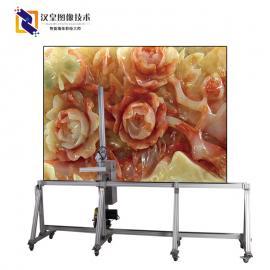 汉皇全自动高清墙体彩绘机,能在墙上打印的机器