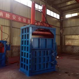 单双杠液压立式打包机 废金属立式液压打包机废纸打包机