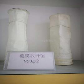 玻纤除尘布袋A玻纤覆膜高温滤袋A170度烟气粉尘收集袋