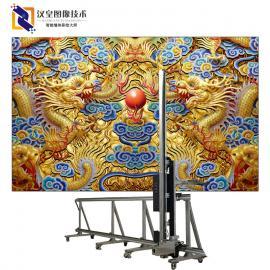 3d墙体彩绘机|3d墙体彩绘机|汉皇墙体喷绘机