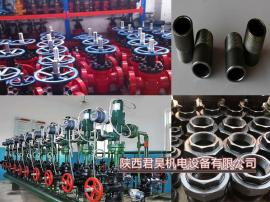 油田高压丝扣管件 锻造球面由任活接 油田井口无缝钢对丝