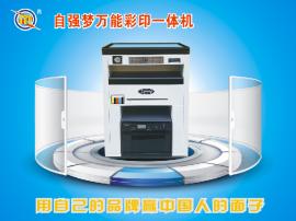 使用方便的标签印刷机械设备可印合格证