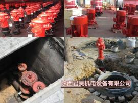 室外消火栓 地上栓SS100/65-1.6地下栓SA100-65