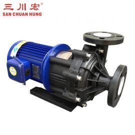 三川宏耐酸碱磁力泵塑料材质耐腐蚀ME4012