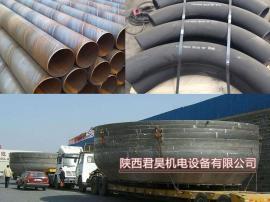 碳�管焊接管件 �制焊接���^三通管帽�o�p���^大小�^