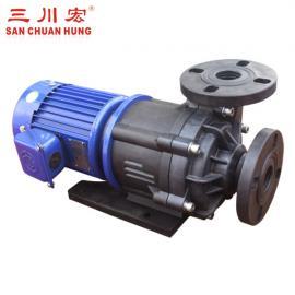 三川宏耐酸碱磁力泵塑料材质耐腐蚀ME5032
