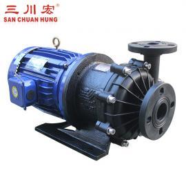 三川宏耐酸碱磁力泵塑料材质耐腐蚀ME5052