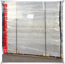 昆山天大金属规整填料 250Y不锈钢孔板波纹填料