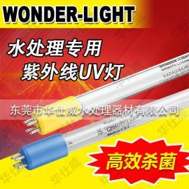 G064T5L/150W 美��WONDER 水�a加工�I�味怂尼�紫外��⒕���