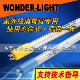 潜水式紫外线杀菌灯专业杀菌灯 美国WONDER G048T5L/120W