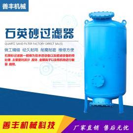 全自动水处理石英砂过滤器 耐用压力式石英砂过滤器