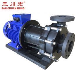 三川宏耐酸碱磁力泵塑料材质耐腐蚀ME7572