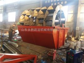 300吨轮式洗沙机 300吨摩天轮洗沙机 5排轮洗沙机