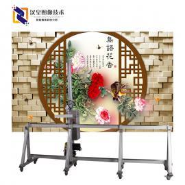 湖~北汉皇图像墙体彩绘机报价 墙体打印机公司