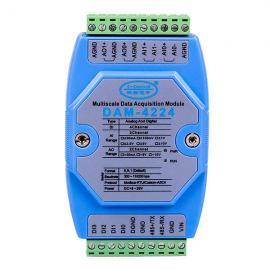 现场总线模拟量I/O输入输出模块光电隔离