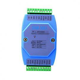 高速率热电阻采集模块诚控电子