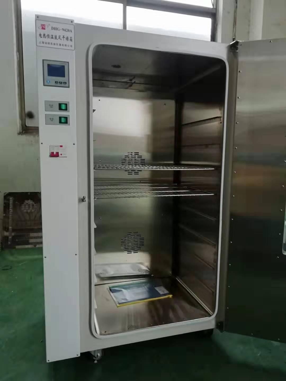 台式大型热风循环200/300°C食品烘干箱420L