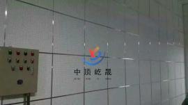岩棉硅酸钙吸音墙板 屹晟建材出品 降噪吸音板 吊顶装饰板