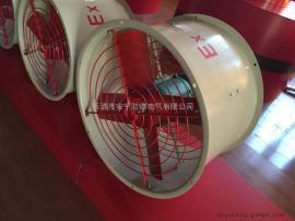 功率0.75KW防爆轴流风机BT35-11-NO5 配电机YSF-8024