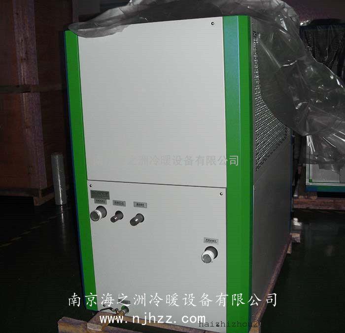 风冷箱型工业冷水机组7℃