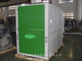 �L冷箱型工�I冷水�C�M7℃
