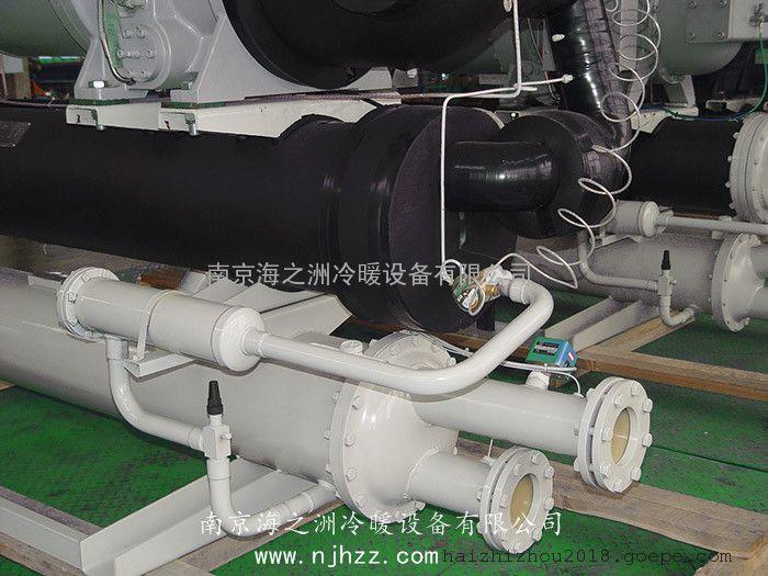 双螺杆式冷水机组7℃