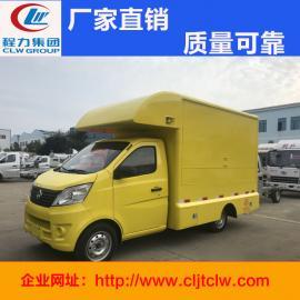 长安牌售货车 厢长2.85米小型售货车