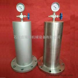 RH9000水锤消除器―水锤吸纳器