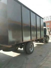 生活污水处理回用设备MBR成套污水处理设备KDR