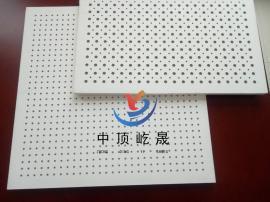 岩棉玻纤板 吊顶天花板 岩棉降噪板 吸音降噪板 玻纤吸声板