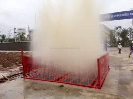 工地洗轮机 建筑工地自动洗车台设备