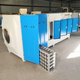 UV光解废气处理设备光氧净化器等离子一体机光氧催化