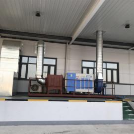 UV光解废气处理设备光氧净化器等离子一体机活性炭十博体育箱