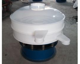 荧光粉塑料振动筛