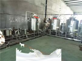 羊奶生产线 鲜奶吧巴氏杀菌机