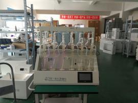 全自动智能蒸馏仪CYZL-6二氧化硫测定仪