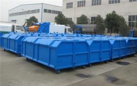 福田3吨勾臂式垃圾车、3吨车厢可卸式垃圾车-垃圾箱配置说明
