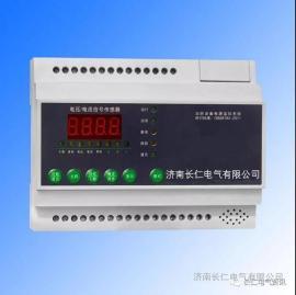 长仁消防设备电源监控产品