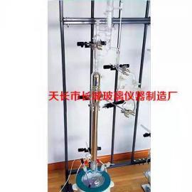 【定制成套玻璃仪器】实验室精馏装置 玻璃精馏装置