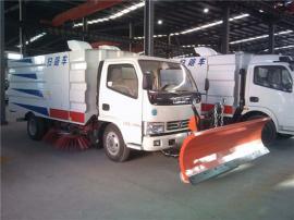 卖路面清扫车 2.8方小型清扫车