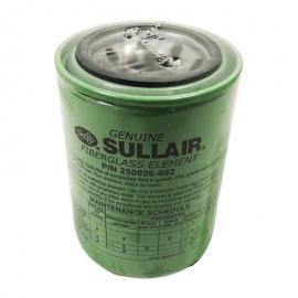 油滤油过滤器滤芯机油格250028-032原装美国寿力空压机配件