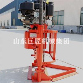 提供 QZ-2C小型 便捷式 地质勘探钻机 30米岩心取样钻机