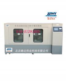 沥青混合料车辙检测仪(三路科研型)