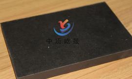 硅酸钙吸声板 岩棉玻纤 降噪吸声板 岩棉玻纤板 吊顶天花板